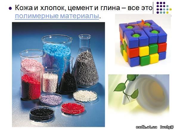 Http oadk at ua polimeri rar