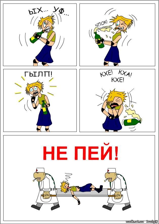 Помощь родственникам алкоголизм москва